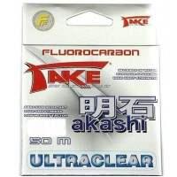 Lineaeffe Akashi 0,35mm Fluorocarbon Olta Misinası