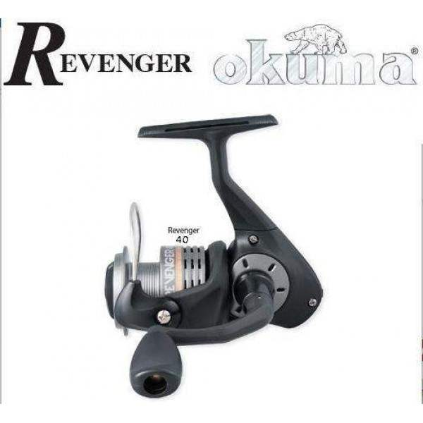 Okuma revenger pro 40 makine
